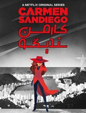دانلود انیمیشن Carmen Sandiego 2019