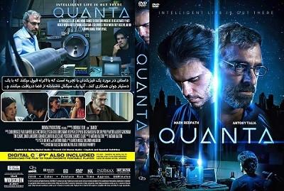 دانلود فیلم Quanta 2019 کوانتا
