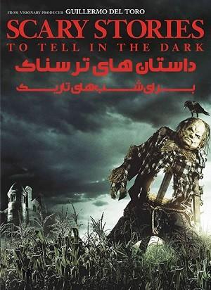 دانلود فیلم 2019 Scary Stories To Tell In The Dark