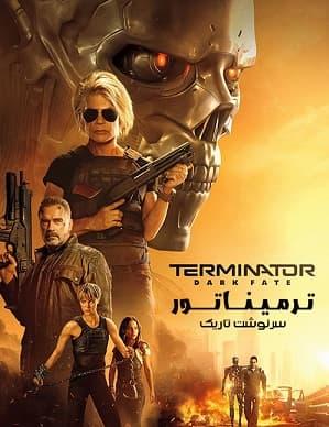دانلود فیلم ترمیناتور 6 2019 6 Terminator