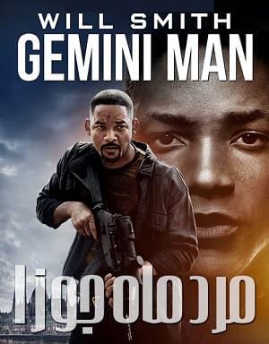 دانلود فیلم مرد ماه جوزا 2019 Gemini Man