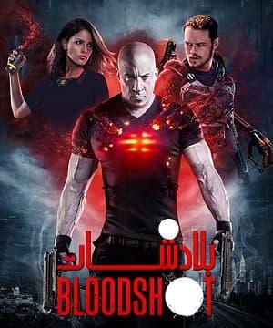 دانلود فیلم 2020 Bloodshot بلادشات