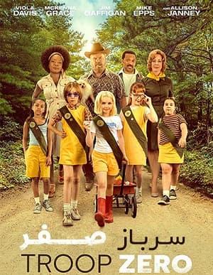 دانلود فیلم Troop Zero 2020 دوبله فارسی