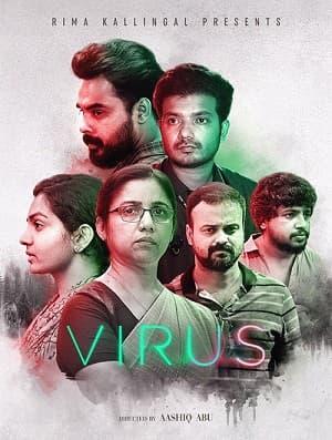 دانلود فیلم ویروس Virus 2019
