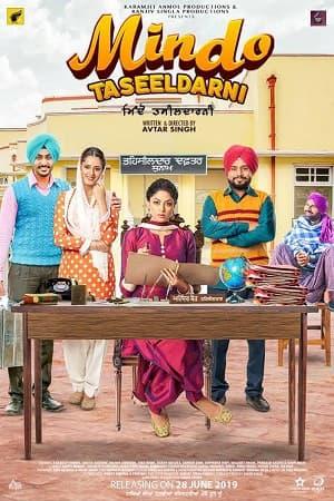 دانلود فیلم Mindo Taseeldarni 2019