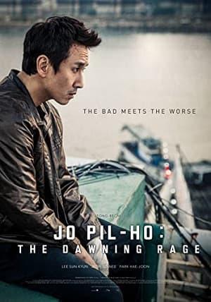 دانلود فیلم Bad Police 2019