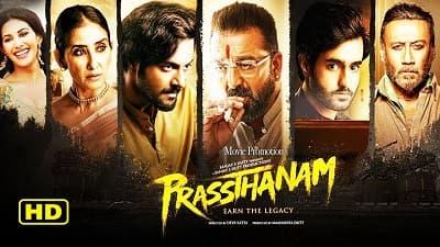 دانلود فیلم Prassthanam 2019 حکومت دوبله فارسی