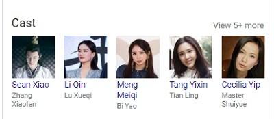 بازیگران فیلم Jade Dynasty 2019