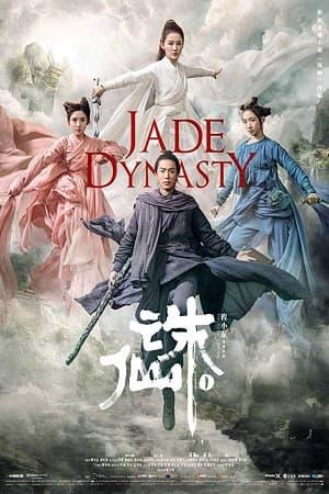 دانلود فیلم Jade Dynasty 2019