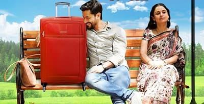 دانلود فیلم هندی Lootcase 2020