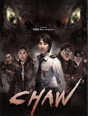 دانلود فیلم Chaw 2009