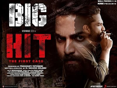 دانلود فیلم هندی HIT 2020
