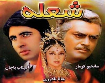 دانلود فیلم هندی Sholay 1975