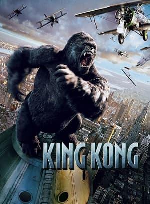 دانلود بازی Peter Jacksons King Kong