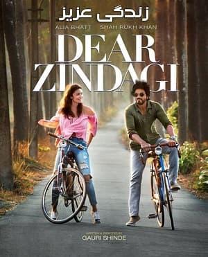 دانلود فیلم هندی Dear Zindagi 2016