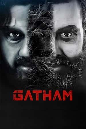 دانلود فیلم هندی 2020 Gatham