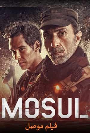 دانلود فیلم 2019 mosul موصل