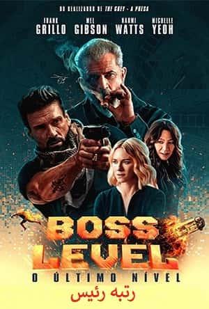 دانلود فیلم Boss Level 2020 رتبه رئیس