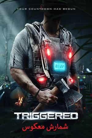 دانلود فیلم Triggered 2020