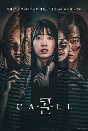 دانلود فیلم Call 2020 تماس