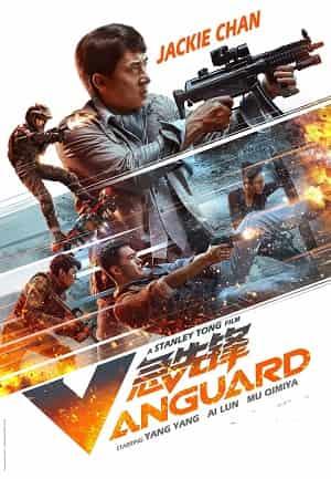 دانلود فیلم Vanguard 2020 ونگارد